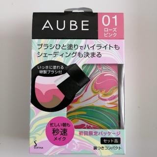 オーブクチュール(AUBE couture)のオーブクチュール ひと塗り チーク ローズピンク(チーク)