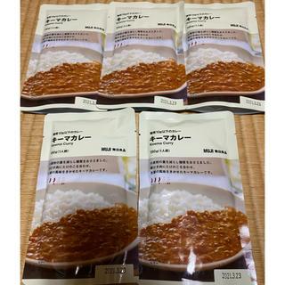 ムジルシリョウヒン(MUJI (無印良品))の糖質10g以下のカレー キーマカレー 150g 5個セット(レトルト食品)