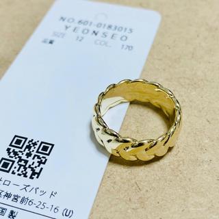 ローズバッド(ROSE BUD)のROSE BUD<新品>デザインリング(リング(指輪))
