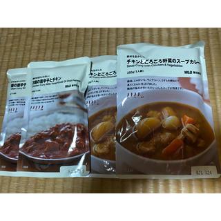 ムジルシリョウヒン(MUJI (無印良品))の無印 カレーセット(レトルト食品)