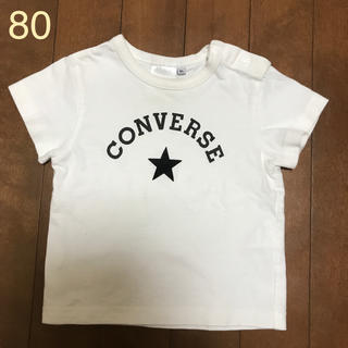 コンバース(CONVERSE)のベビーTシャツ(Tシャツ)