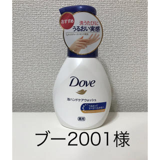 ユニリーバ(Unilever)のダヴ ハンドケアウォッシュ 6本(ボディソープ/石鹸)