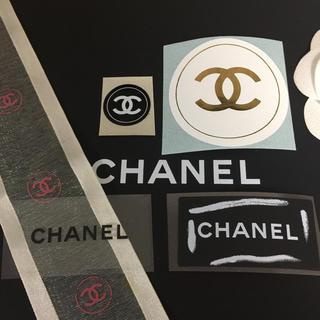 シャネル(CHANEL)のCHANEL シール 4枚 セット(シール)