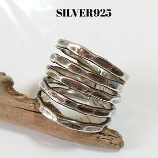 3280 SILVER925 5連タタキリング15号(フリー) シルバー925製(リング(指輪))