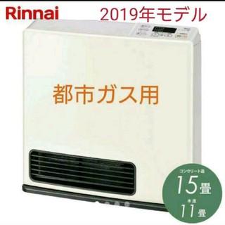 リンナイ(Rinnai)のガスファンヒーター src-365e(都市ガス用)(ファンヒーター)