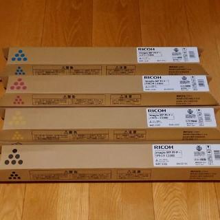 RICOH imagio c3300 トナー4色セット