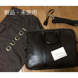 グッチ(Gucci)の【新品・未使用】GUCCI ディアマンテ 2way ビジネスバック(ビジネスバッグ)