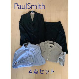 Paul Smith - お値下げ!!Paul Smith 黒スーツ上下セット ブルー/ストライプシャツ