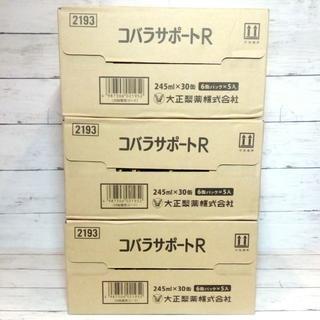 大正製薬 - コバラサポートR ライザップ RIZAP 90缶 30本 × 3ケース セット