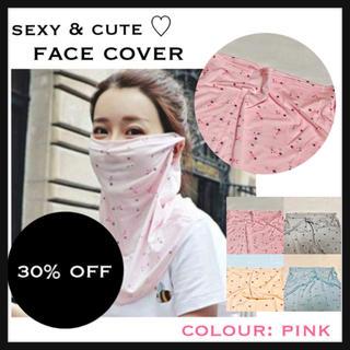 ピンク UVカット フェイスカバー ネックカバー フェイスガード 美容 日除け(ランニング/ジョギング)