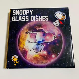 スヌーピー(SNOOPY)のスヌーピー ガラスディッシュ お皿 ガラス 皿(キャラクターグッズ)
