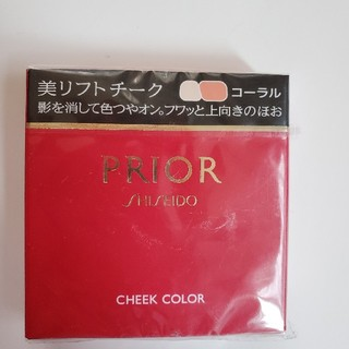 プリオール(PRIOR)のプリオール 美リフトチーク コーラル(チーク)