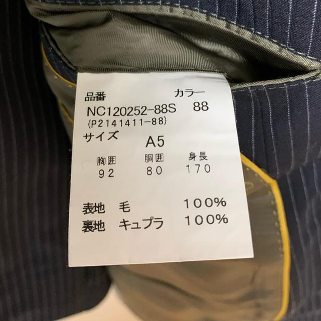 ORIHICA(オリヒカ)のPSFA スーツ A5 メンズのスーツ(セットアップ)の商品写真