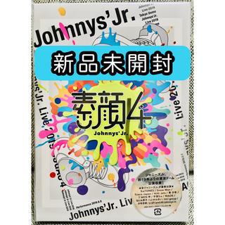 ジャニーズジュニア(ジャニーズJr.)の【新品未開封】素顔4 ジャニーズJr.盤(期間生産限定盤)(アイドル)