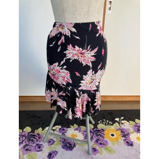 アンナモリナーリ(ANNA MOLINARI)のアンナモリナーリ アシメトリー花柄スカート(ひざ丈スカート)