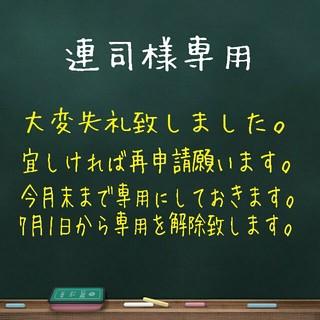 龍神お守り☆トーラスシリーズ☆マトリックス1(その他)
