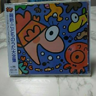 CD   子供の歌(童謡/子どもの歌)