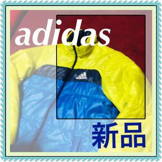 アディダス(adidas)の❇️【adidas】爽やかすぎるスタイラス☆‼️新品未使用品‼️(ダウンジャケット)