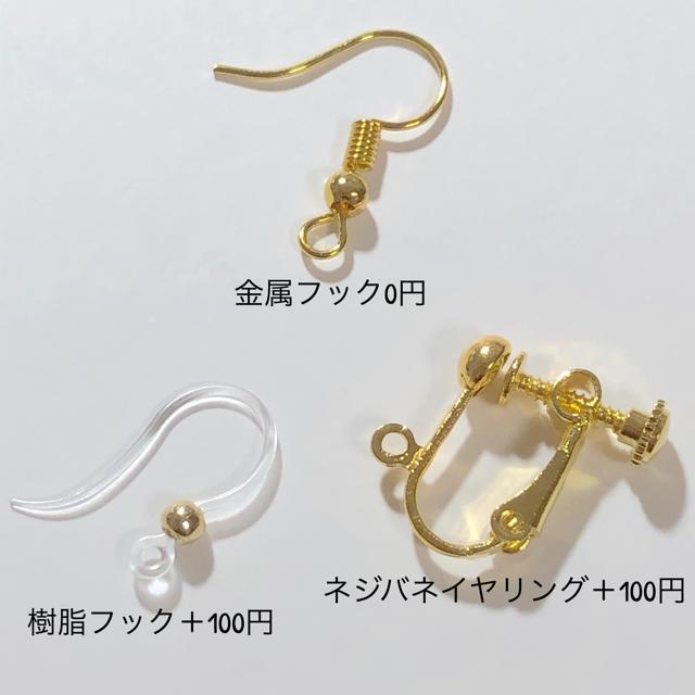 チェーンリング&オーバルベージュべっ甲 マスクイヤリング ハンドメイドのアクセサリー(イヤリング)の商品写真