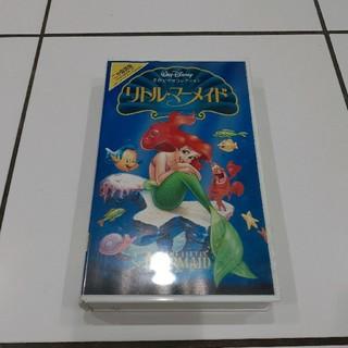 ディズニー(Disney)のリトル・マーメイド VHS ビデオテープ(その他)