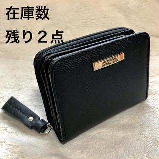 アルファキュービック(ALPHA CUBIC)の新品在庫処分★ALPHA CUBIC 大容量 二つ折り 財布(財布)