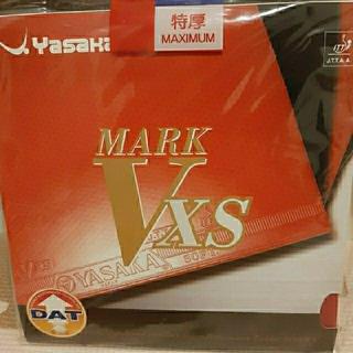 ヤサカ(Yasaka)の卓球ラバー マークV XS(卓球)