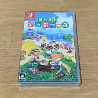 ニンテンドースイッチ(Nintendo Switch)のあつまれ どうぶつの森 Switch(家庭用ゲームソフト)