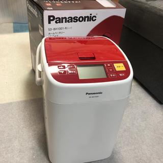 パナソニック(Panasonic)のくまさん向け) ホームベーカリー Panasonic(ホームベーカリー)