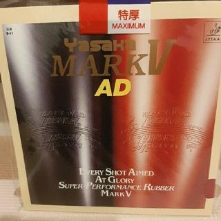 ヤサカ(Yasaka)の【アッキー様専用】マークV AD 赤黒2枚セット(卓球)