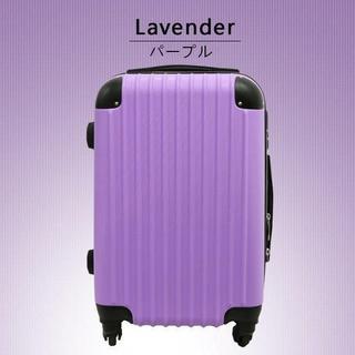 ★Lサイズ 大型★スーツケース★超軽量★エンボス加工★キャリーバッグ★パープル★(旅行用品)