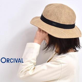 オーシバル(ORCIVAL)の美品☘ ORCIVALオーチバル ラフィアライクハット(ハット)