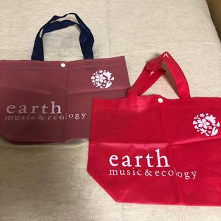 アースミュージックアンドエコロジー(earth music & ecology)のショップバック(ショップ袋)