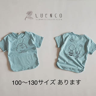 チャーリーブラウンTシャツ ブルー 130サイズ(Tシャツ/カットソー)
