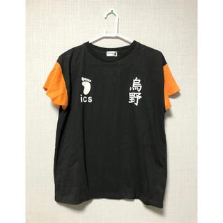 シマムラ(しまむら)のハイキュー!! しまむらコラボTシャツ(その他)