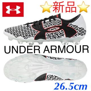 アンダーアーマー(UNDER ARMOUR)の⭐新品未使用⭐アンダー アーマー サッカー スパイク(シューズ)