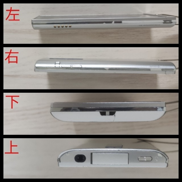 URBANO スマホ ① スマホ/家電/カメラのスマートフォン/携帯電話(スマートフォン本体)の商品写真