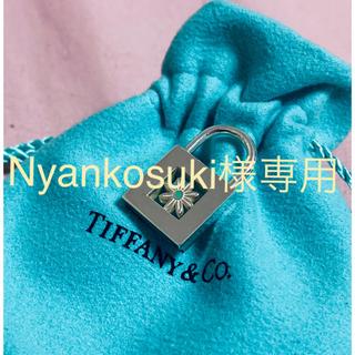 ティファニー(Tiffany & Co.)の【Nyankosuki様専用】ティファニー  デイジー ブルーロックチャーム(チャーム)