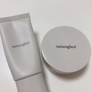 ナチュラグラッセ(naturaglace)のナチュラグラッセ トライアルセット 02 ナチュラルベージュ(ファンデーション)