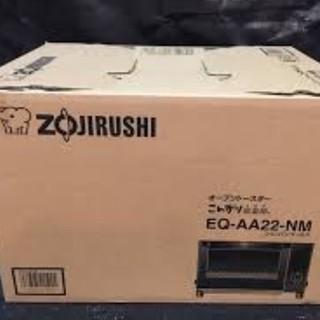 ゾウジルシ(象印)のこんがり倶楽部 EQ-AA22(調理機器)