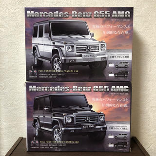 新品  メルセデスベンツ  G55 AMG  ラジコン  2色セット(トイラジコン)