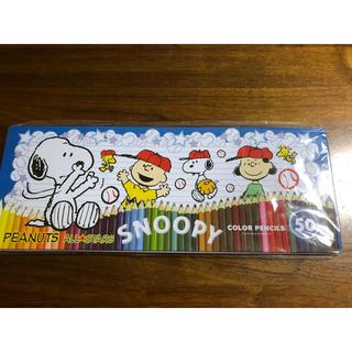 スヌーピー(SNOOPY)のスヌーピー 色鉛筆 50本  新品(色鉛筆)