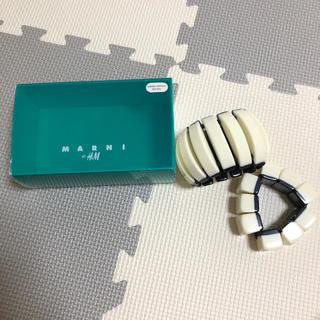 マルニ(Marni)のマルニ MARNI H&M コラボ バングル セット レア(ブレスレット/バングル)