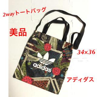 アディダス(adidas)のアディダス 2wayトートバッグ ウィメンズ アディダス ファームコラボ(トートバッグ)
