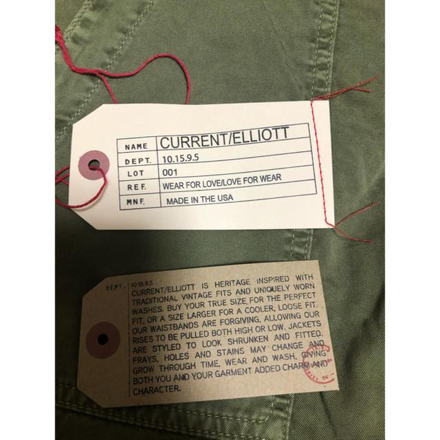Current Elliott(カレントエリオット)のCURRENT ELLIOTT カレントエリオット チノパン パンツ レディースのパンツ(カジュアルパンツ)の商品写真