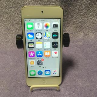 アイポッドタッチ(iPod touch)のiPod touch 第6世代シルバー (16GB)送料無料(ポータブルプレーヤー)