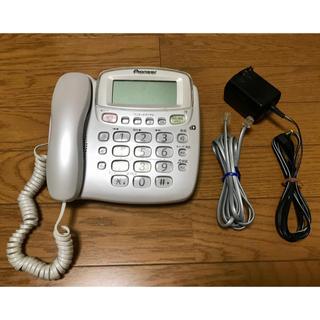 パイオニア(Pioneer)の固定電話機 パイオニア(その他)