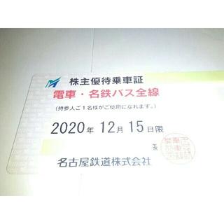最新!名古屋鉄道 名鉄 株主優待乗車証 (電車・バス全線定期タイプ)(その他)