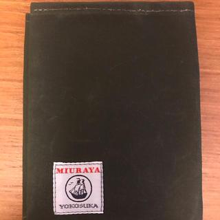 三浦屋 横須賀 帆布製ブックカバー文庫本サイズ グリーン(ブックカバー)
