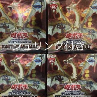 ユウギオウ(遊戯王)の遊戯王 イグニッションアサルト 未開封4BOX(Box/デッキ/パック)