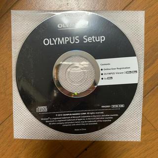 オリンパス(OLYMPUS)のオリンパス セットアップ(その他)